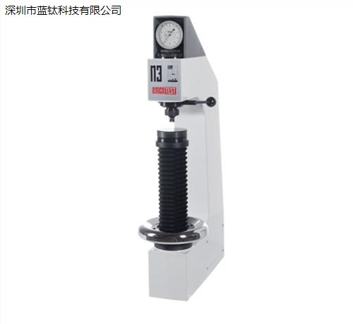 深圳市蓝钛科技有限公司