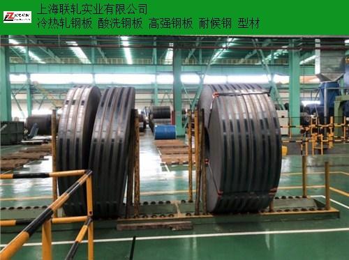 上海S35C钢板价格行情 上海联轧实业供应