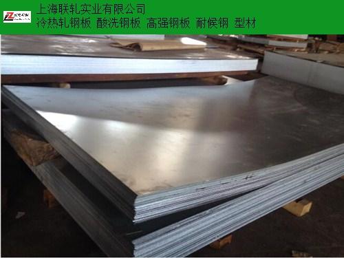 江苏销售HC180YD+Z烘烤硬化钢规格齐全,HC180YD+Z烘烤硬化钢