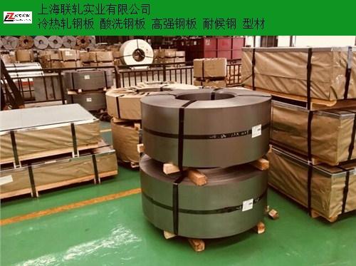江苏库存30CrMo钢板货真价实 创新服务 上海联轧实业供应
