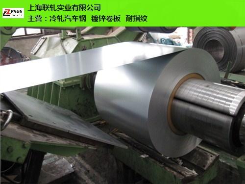 江苏宝钢B410LA汽车板好货源好价格,宝钢B410LA汽车板