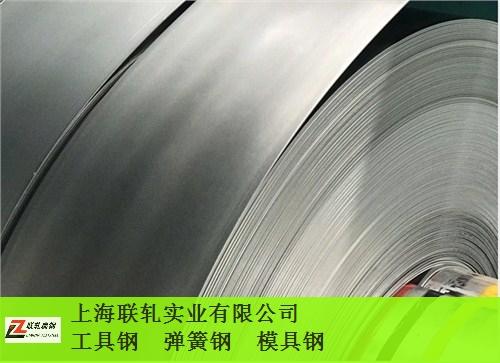 山東直銷65Mn冷軋彈簧鋼板 誠信為本 上海聯軋實業供應