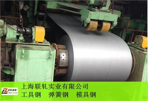 重慶直銷65Mn冷軋彈簧鋼板 誠信經營 上海聯軋實業供應