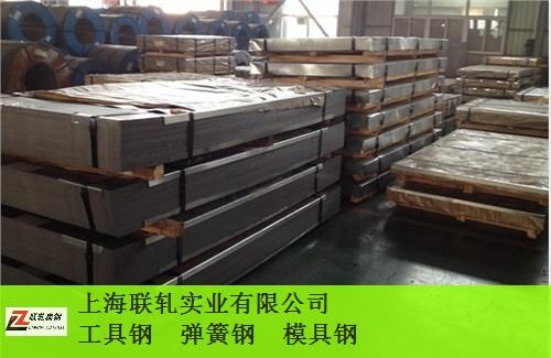 江苏正品50Mn2V合金钢板销售厂家,50Mn2V合金钢板