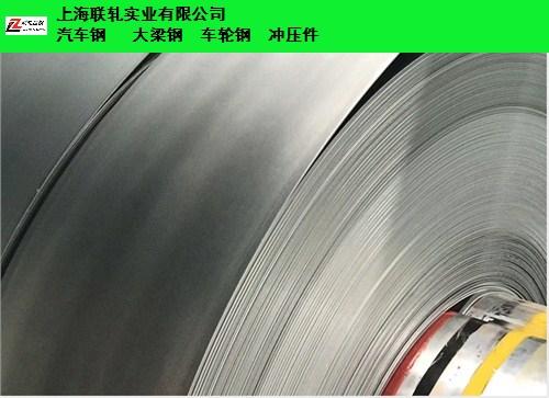 上海库存S600MC是什么材料,S600MC