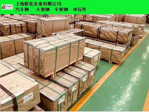 河南宝钢S600MC价格行情 诚信服务「上海联轧实业供应」