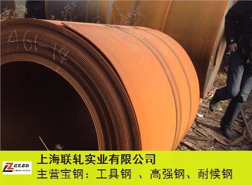 河南B480GNQR耐候钢板开平钢板 诚信经营「上海联轧实业供应」