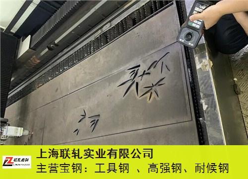 河北耐候钢板厂家直供,耐候钢板