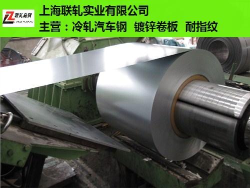 上海正品超高强汽车钢980QP是什么材料,超高强汽车钢980QP