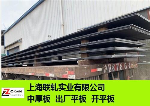 山西BWELDY700QL2超高強鋼板的抗拉強度 鑄造輝煌 上海聯軋實業供應