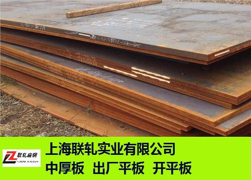 山西原裝正品BS960E超高強鋼板 服務為先 上海聯軋實業供應