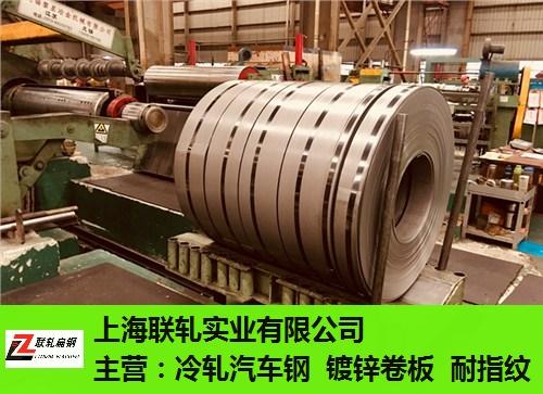 江西原装库存SAPH310汽车板价格行情 欢迎来电 上海联轧实业供应