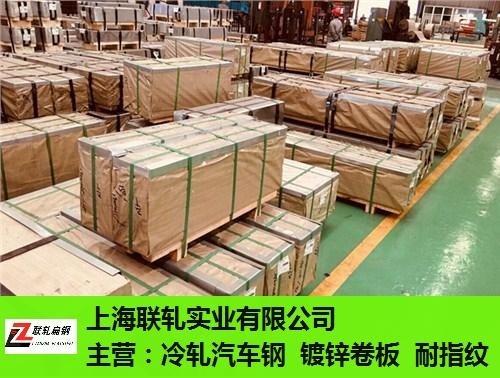 江西優質SAPH400汽車板和SPH400有什么區別 真誠推薦 上海聯軋實業供應