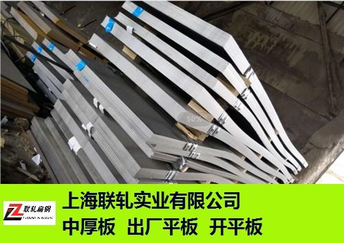 江苏供应Q355B低合金推荐货源 值得信赖 上海联轧实业供应