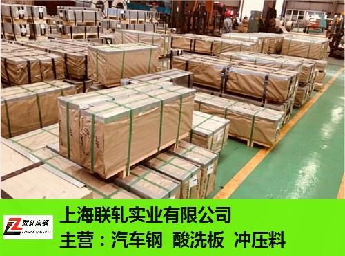 上海优质QsTE380TM汽车结构钢出厂平板 铸造辉煌 上海联轧实业供应