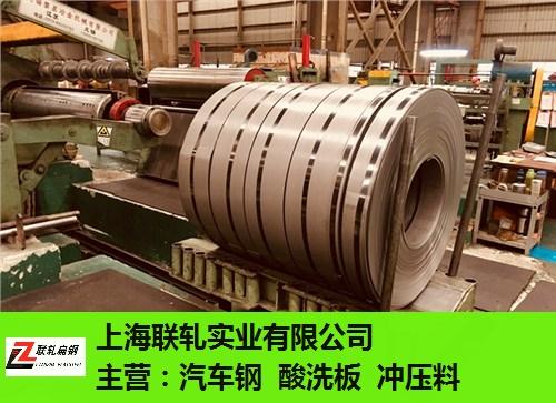 浙江高強度QsTE600TM汽車底盤結構鋼 有口皆碑 上海聯軋實業供應