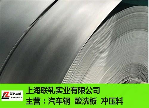 江西QsTE380TM汽车结构钢开平板 服务至上 上海联轧实业供应