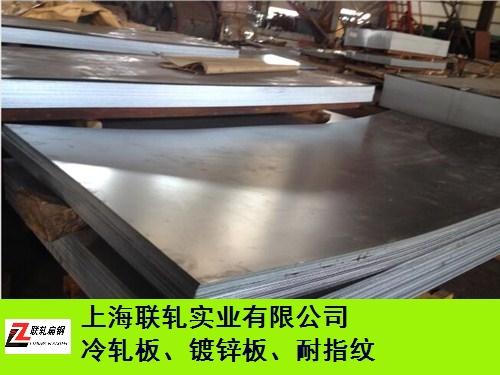 河南供應DC05冷軋價格行情 服務至上 上海聯軋實業供應