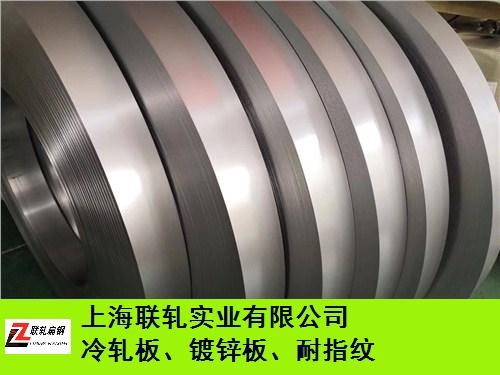 江蘇供應B170P1冷軋加磷汽車鋼廠家直供 和諧共贏 上海聯軋實業供應