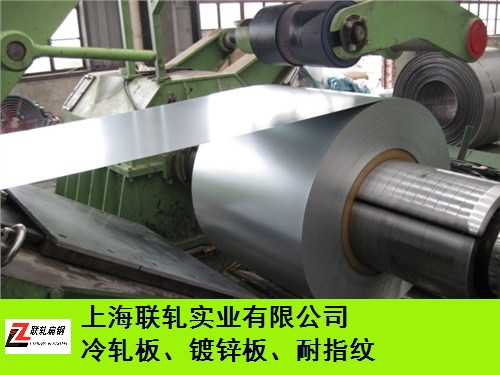 江西優質DC01冷軋鋼板分條鋼帶 誠信互利 上海聯軋實業供應