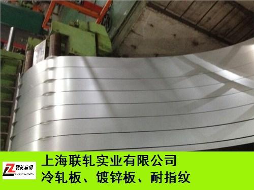 河南優質DC01+ZE電鍍鋅規格齊全 誠信經營 上海聯軋實業供應