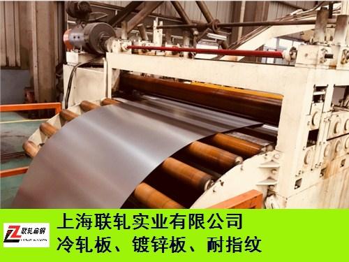浙江DC04冷轧批发零售 欢迎来电 上海联轧实业供应