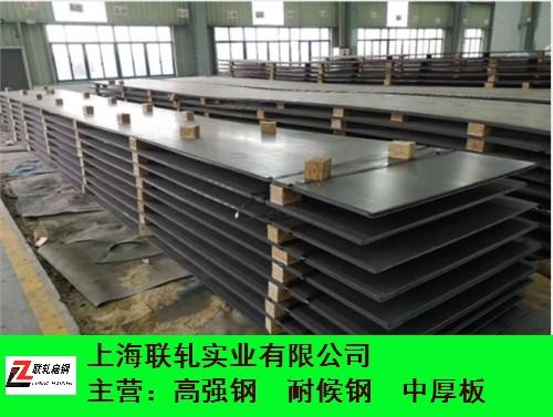 河北优质宝钢BS700MCK2钢板价格