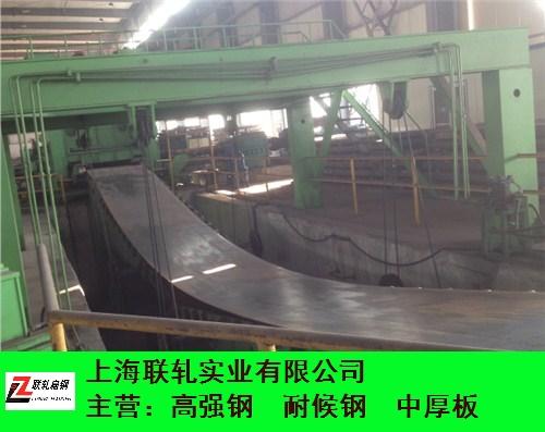 江苏宝钢BS700MCK2钢板厂家报价