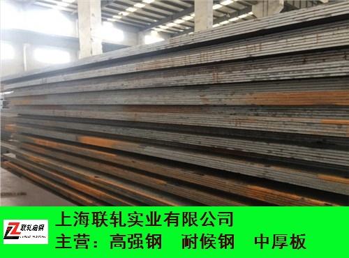 福建消防车用BS960E超高强钢板厂家直供 诚信为本 上海联轧实业供应