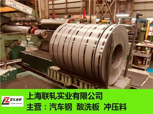 江苏供应S600MC酸洗钢板厂家直供 推荐咨询 上海联轧实业供应
