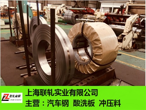 四川优质S315MC酸洗钢板批发零售