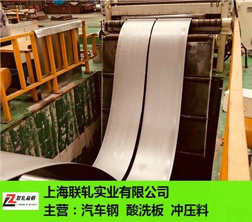 重慶專業銷售S550MC酸洗鋼板推薦貨源 誠信經營 上海聯軋實業供應
