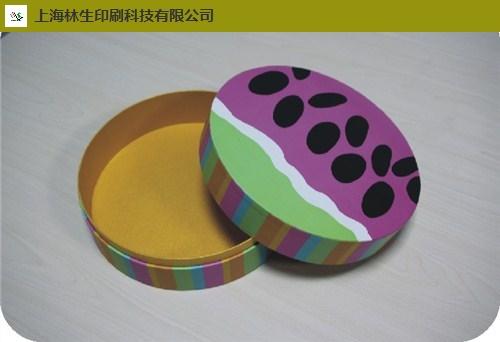 两天交货凹凸烫金中式信封免费打样 来电咨询「上海林生印刷科技供应」