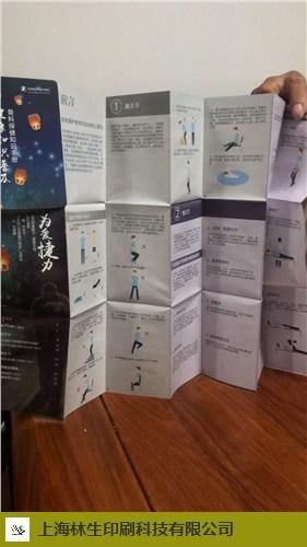 虹口区哪里有烫金白卡纸手提袋哪家价格便宜 铸造辉煌「上海林生印刷科技供应」