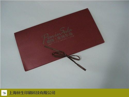 上海最精致铜版纸邀请函哪家又快又便宜 客户至上「上海林生印刷科技供应」