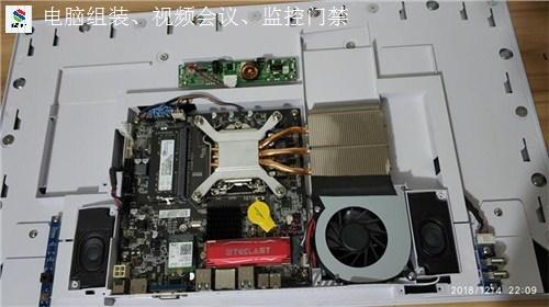 黄浦区办公电脑一体机高端游戏电脑多少钱,办公电脑一体机高端游戏电脑