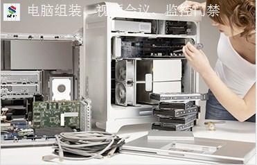 普陀区口碑好驻场服务诚信企业推荐「上海陆悉电子科技供应」