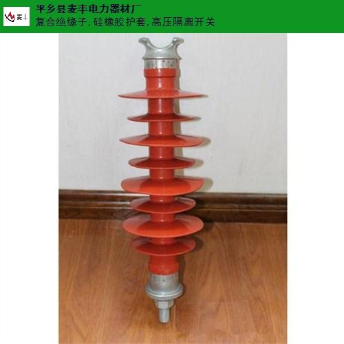 黑龙江抗弯曲复合针式绝缘子厂家报价 平乡县麦丰电力器材供应