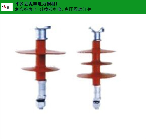 河北抗冲击性复合针式绝缘子厂家供应 平乡县麦丰电力器材供应