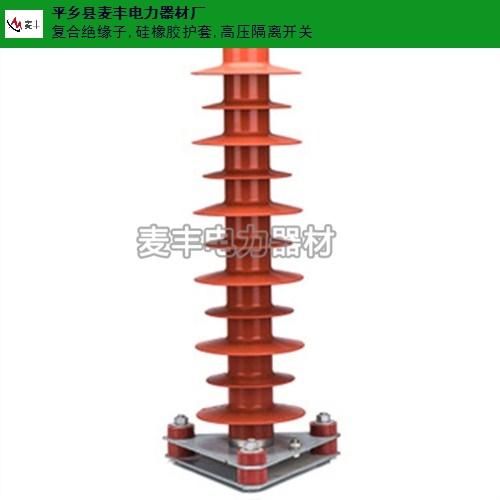 优质复合氧化锌避雷器价格 欢迎咨询 平乡县麦丰电力器材供应
