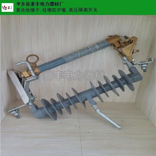 风电专用熔断器厂家 优质推荐 平乡县麦丰电力器材供应