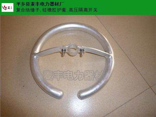 复合绝缘子均压环报价 客户至上 平乡县麦丰电力器材供应