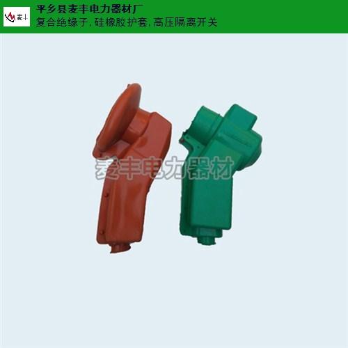 浙江避雷器护套欢迎来电 创新服务 平乡县麦丰电力器材供应
