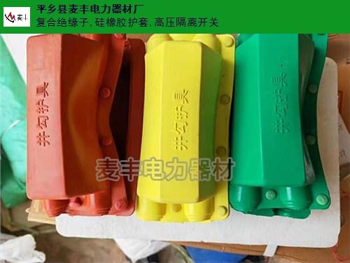 安徽直销变压器护套销售厂家 平乡县麦丰电力器材供应