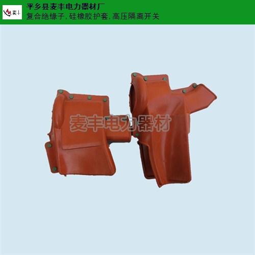 安徽销售变压器护套欢迎来电 平乡县麦丰电力器材供应