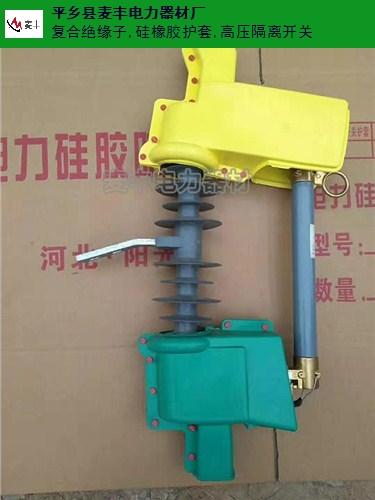 安徽專業變壓器護套銷售廠家 平鄉縣麥豐電力器材供應