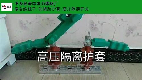 四川變壓器護套價格 平鄉縣麥豐電力器材供應