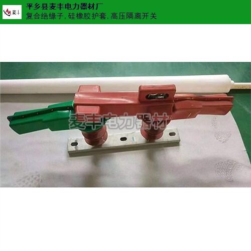 山西直销变压器护套厂家 客户至上 平乡县麦丰电力器材供应