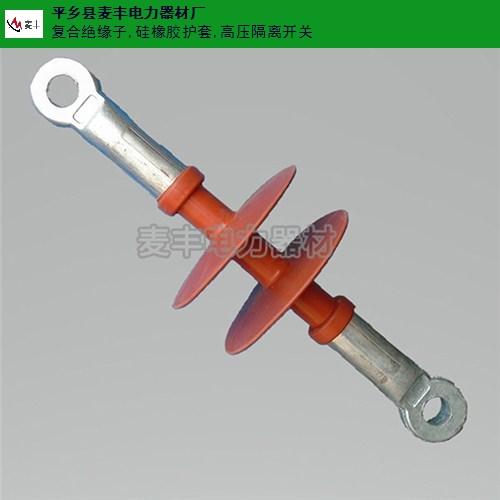 山西優質耐張絕緣子銷售廠家 平鄉縣麥豐電力器材供應