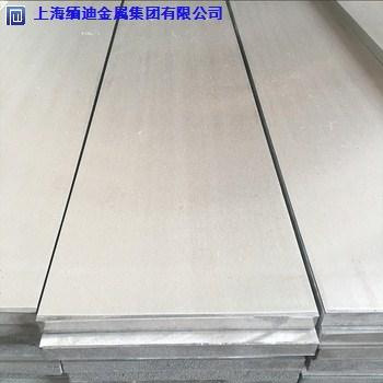 宝山5083铝合金超平板「上海缅迪金属集团供应」